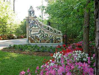 Annmarie Garden Sculpture Park & Art Center