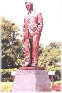 Carl Albert Statue